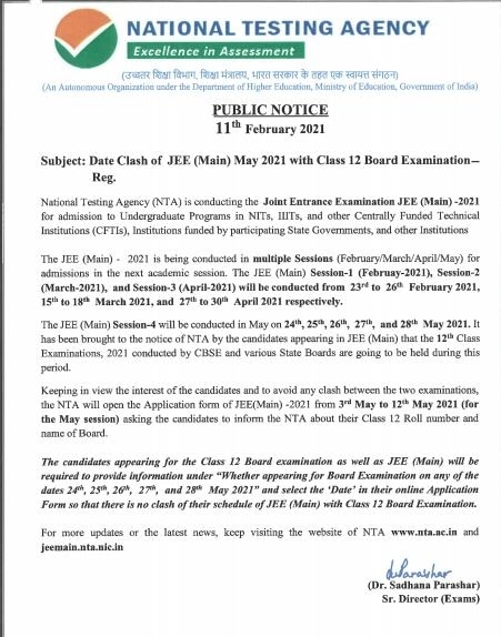 JEE Main 2021 May dates clash with CBSE board exams, NTA allows students to  pick dates - Education Today News