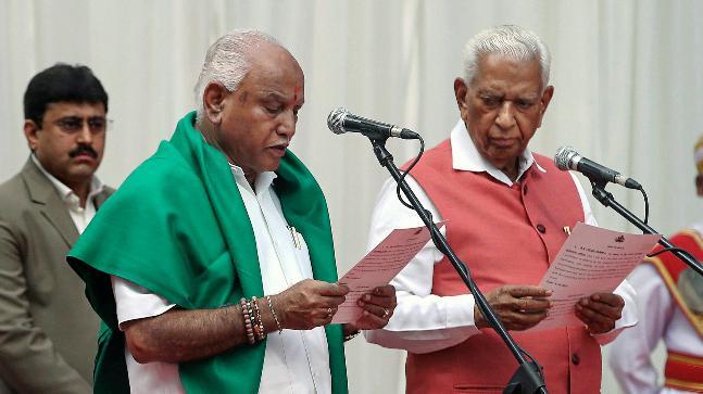 BS Yeddyurappa takes oath