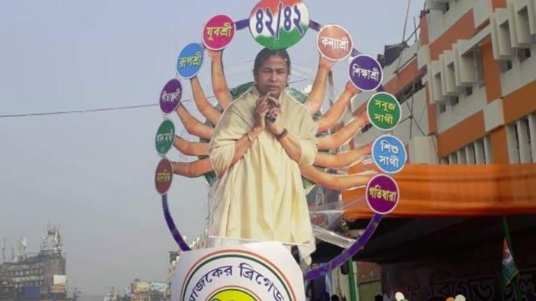 Mamata Banerjee mega rally