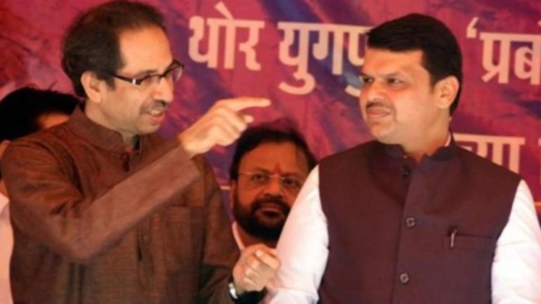 Maharashtra government formation LIVE