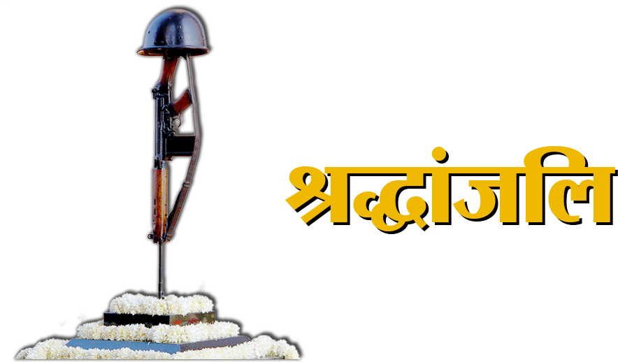 Pay Tribute to Pulwama Martyrs, Pulwama Terror Attack CRPF, Jammu