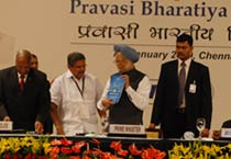 PM inaugurates 7th Pravasi Bharatiya Divas