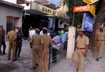 Bank of Ceylon attacked