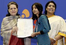 National Awards for Child Welfare 2007 & 2008