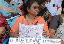 Chennai lawyers' strike continues