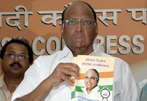 NCP releases manifesto for LS polls