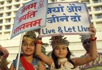 Mumbai celebrates Mahavir Jayanti