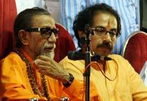 Mumbai belongs to our father: Uddhav
