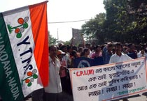 TMC rally against police atrocities