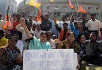 MP BJP workers protest