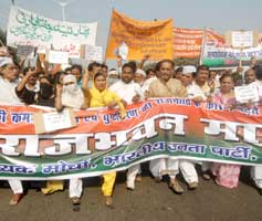 Political agitations in Patna
