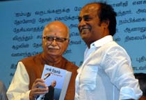 Tamil version of Advani's autobiography out
