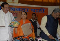 BJP releases election manifesto in Rajasthan