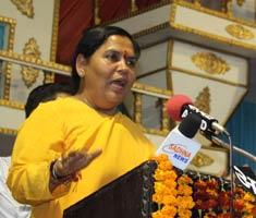 BJS holds national conference