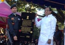 PC inaugurates NSG hub in Chennai