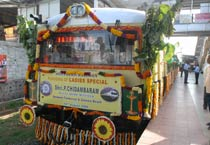 Chennai gets ladies special trains
