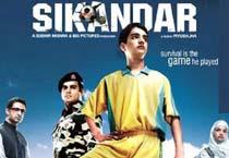 <em>Sikandar</em>: An insight into Kashmir