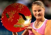 Top women seeds at US Open