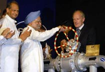 PM dedicates oil field to the nation