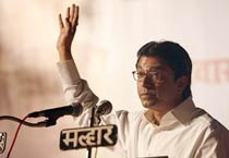 Maharashtra: Raj Thackeray on poll campaign