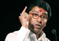 Raj Thackeray's election rally