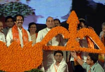 BJP-Sena's rally in Mumbai