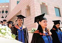 India's best law colleges