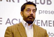 Kamal Hassan honoured in Chennai