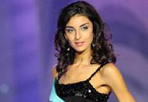 Miss Georgia
