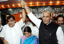 Gadkari becomes new BJP chief