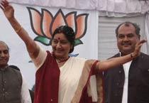 MP BJP greets Sushma Swaraj in Bhopal