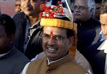 Shivraj says 'Jai Madhya Pradesh'