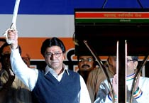 Raj Thackeray holds public rally