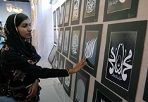 International Sufi Art Festival begins in Ajmer