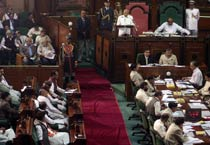 Bhopal budget session: Day 1