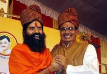 Baba Ramdev visits Bhopal