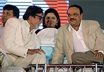 Big B, Chavan at Sea Link opening