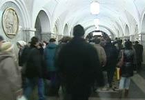 Twin blasts rock Moscow, 41 dead
