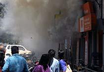Fire in Bank of Baroda, Jaipur