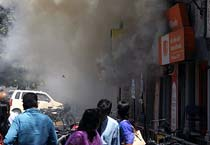 Fire in Bank of Baroda, Jaipur