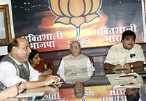 BJP holds meet to select Jharkhand CM