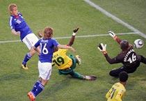 Japan beat Cameroon 1-0