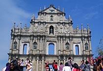 Vibrant Macau