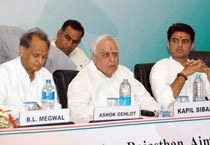 39th COBSE conference held in Ajmer