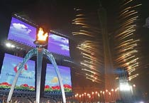 China bids adieu to 16th Asiad