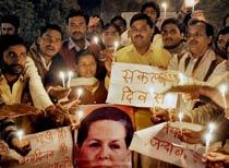 Sonia Gandhi turns 65