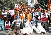 Hindu Mahasabha protest against UPA govt