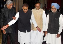 Cabinet reshuffle: PM announces new team