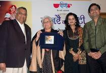 Gajanan Verma's 'Bajare ki Roti' releases