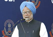 PM inaugurates new CBI HQ building